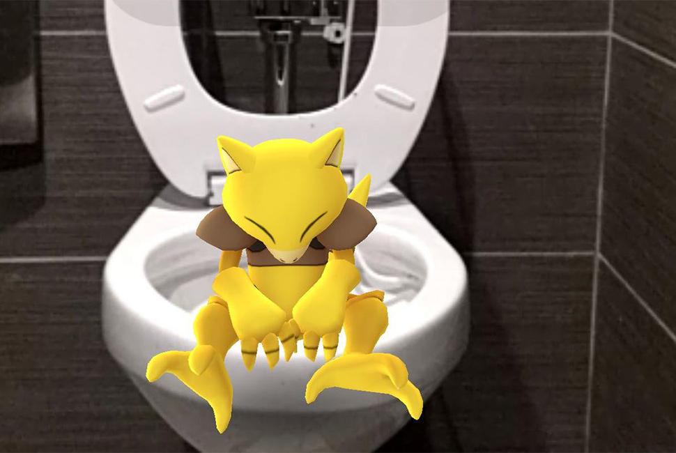 Pokemon-Go-Bubble-Gear-Patrol-Lead-Full